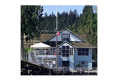 Deep Cove Club House