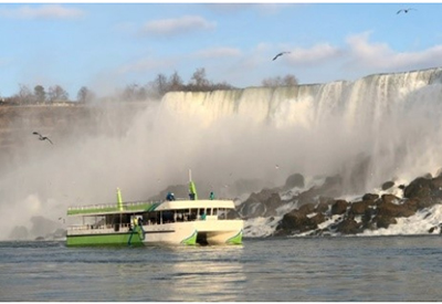 Marskeel Maid of the Mist