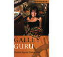 marine_prod-books-galley_guru-small